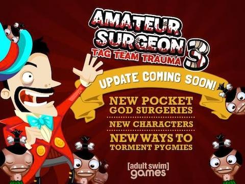 Adultswim com amateur surgeon